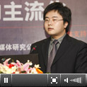 《综艺》论坛,尹俊