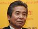 丰田中国总经理加藤雅大