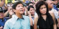 菲律宾大选