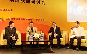 互动研讨一:2010年中国汽车市场走势判断