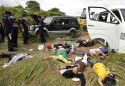 菲律宾仇杀