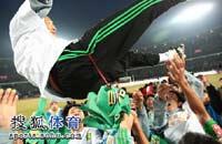 北京国安夺冠