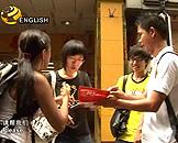 发现广州真人秀第三季第五集