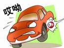 气囊,假气囊,假货,车祸