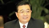 07年中央经济工作会议