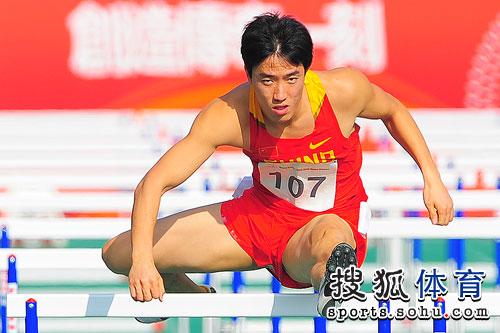 刘翔预赛全程回顾