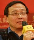 新视角2009搜狐经济学人年会