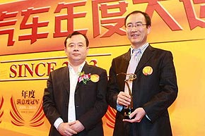 2009年搜狐汽车年度满意度总冠军 广汽丰田汉兰达