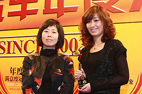 2009年搜狐汽车进口车型满意度总冠军 凯迪拉克SRX