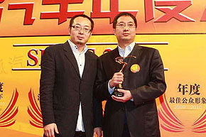 2009年搜狐汽车自主品牌车型满意度总冠军 骏捷FSV
