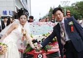 搜狐车友会两位版主的婚礼