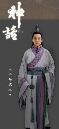 马文龙饰扶苏