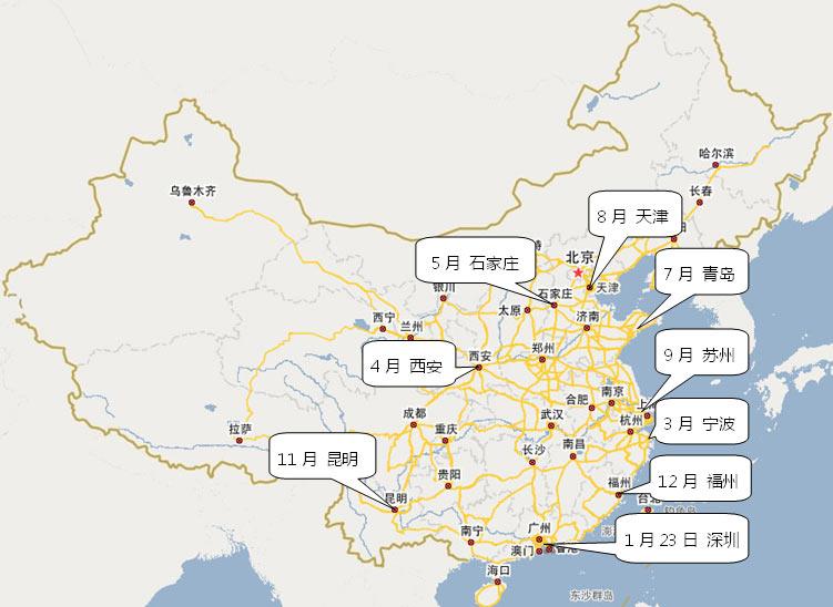 巡讲城市地图