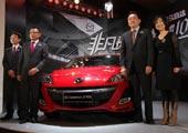 进口Mazda3上市现场领导合影