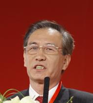 首届中国经济年会