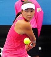 彭帅,澳网,2010澳网,澳大利亚网球公开赛