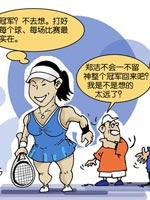 郑洁,彭帅,李娜进八强,澳网,2010年澳网,澳大利亚网球公开赛