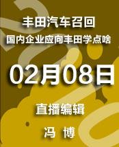 都市吸引力2010年02月08日节目