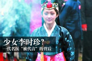 http://cul.sohu.com/20100208/n270125248.shtml