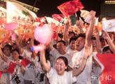 西安申办2036年奥运会促发展