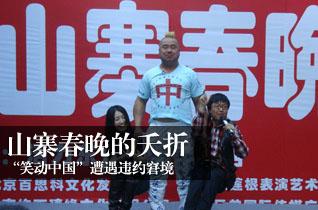 http://cul.sohu.com/20100212/n270222118.shtml