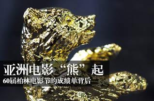 http://cul.sohu.com/20100222/n270351087.shtml