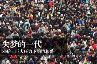 http://cul.sohu.com/20100223/n270374076.shtml