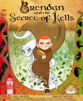 凯尔斯修道院的秘密-第82届奥斯卡