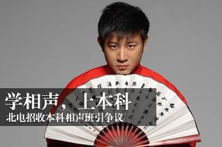 http://cul.sohu.com/20100224/n270397723.shtml