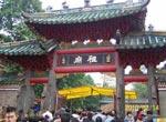 大年初一的佛山祖庙