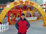 春节第一天去看阿凡达