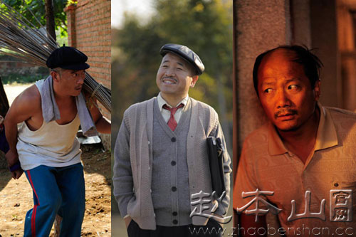 """《乡村爱情》是""""村男""""们的《金枝欲孽》(左起:赵四、刘能、谢广坤)"""