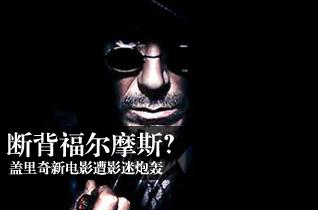 http://cul.sohu.com/20100225/n270420223.shtml