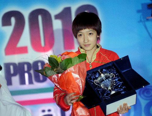 刘诗雯在颁奖仪式上