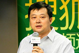 发改委应对气候变化司国际政策和谈判处李高