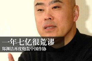 http://cul.sohu.com/20100304/n270559666.shtml