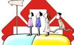 搜狐健康-医改攻坚:公立医院改革破冰起航