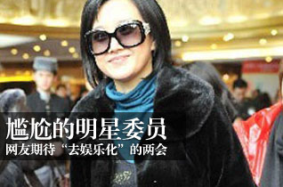 http://cul.sohu.com/20100305/n270589203.shtml