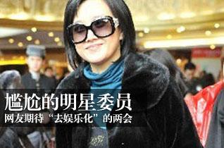 http://cul.sohu.com/20100305/n270589203.shtml