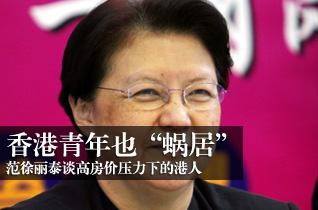 http://cul.sohu.com/20100310/n270704179.shtml