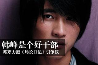 http://cul.sohu.com/20100311/n270743042.shtml