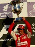F1巴林大奖赛