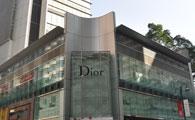 Dior,香港潮流购物之2010春夏系列