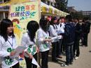武汉科技学院环保使者积极建设低碳绿色校园