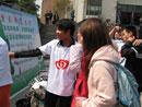 重庆师范大学启动影摄环保重庆主题系列活动