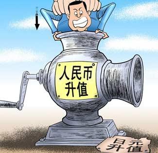 人民币升值会否重蹈日本覆辙