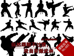 考生踢腿不及腰不如晨练老太 得分超过武术冠军图片