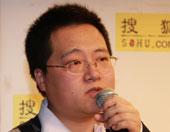 手机应用开发者沙龙:互联应用 中国创造