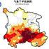 干旱监测图