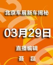 都市吸引力2010年03月29日节目